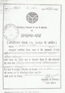 CoME Cert of Regd Society - Hindi